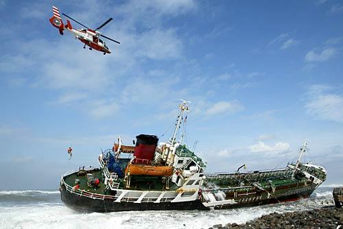 Bolivan Ship On The Shore